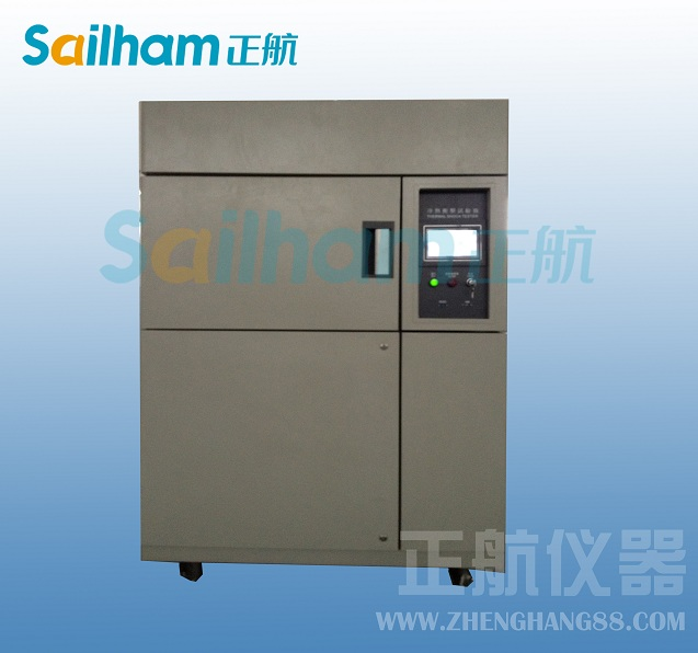 小型冷热冲击试验机|深圳冷热冲击箱|热冲击试验箱